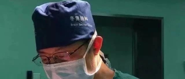 @如� �X科疾病患者~上海冬雷�X科�t院神�外科大咖王威主任12月6日�砣� 中�t院坐�\!