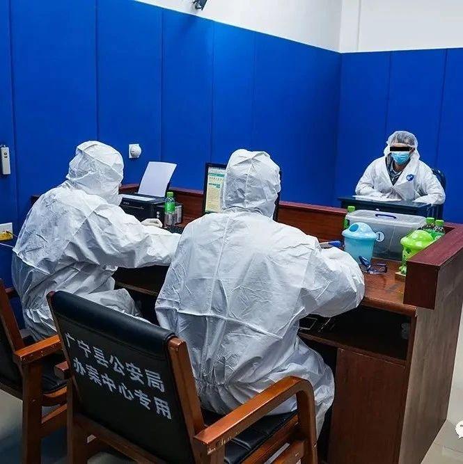 又一单!肇庆有人因购买疫情物资被朋友骗130万,警方1小时侦破!