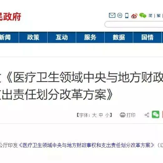 国务院宣布:生孩子补助等有好消息!明年1月起实施,安徽属于第二档!