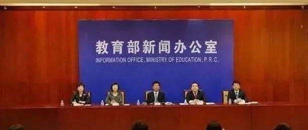 @曲�人,教育部正式宣布:9年�x�战逃�大���!