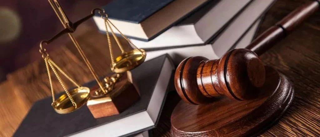腾冲法院7月6日――7月10日开庭排期情况
