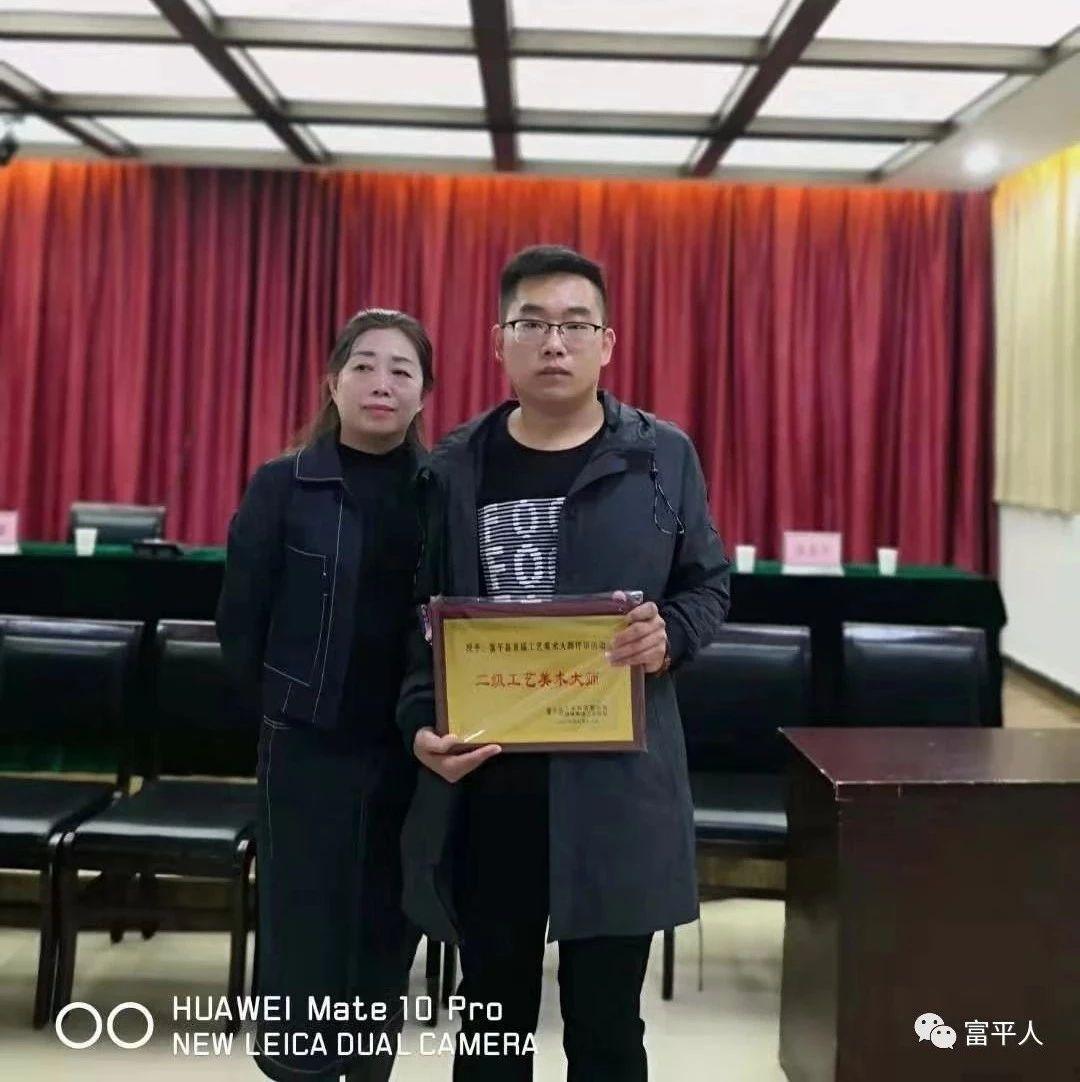 ?微雕新秀|富平小伙王昊祥