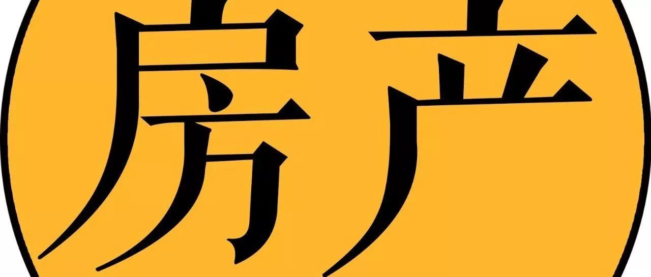 最新发布01.01【吴川楼市】