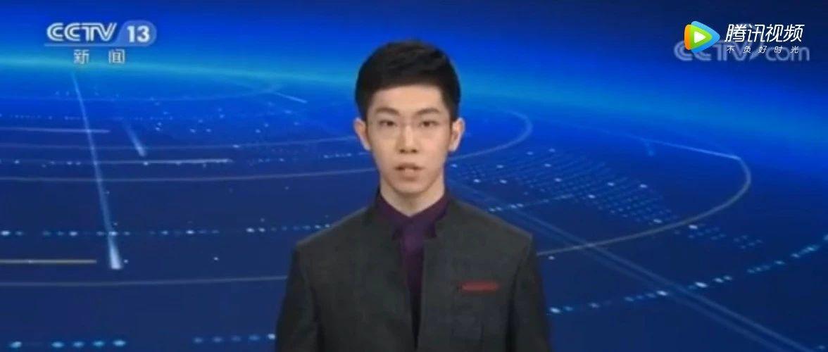 国务院通知:春节假期延长到农历正月初九!