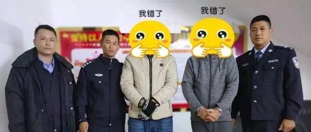 湛江两男子在微信群散布疫情谣言,被湛江遂溪警方依法查处!