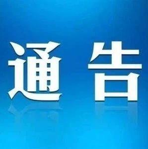 【扩散】近期,湛江市惊现各种关于社保卡的诈骗电话