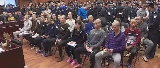 开庭审理!吴川宁智强等38人涉黑案......