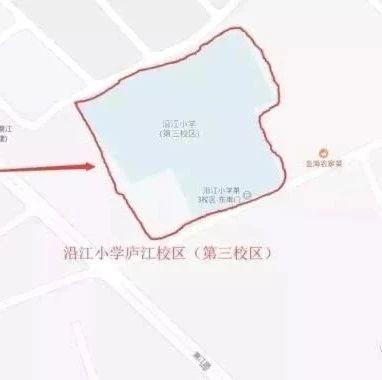 即将开工!吴川沿江小学第三教学区扩建工程,将新增1530个学位!
