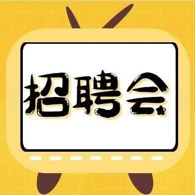 3月30日吴川市急聘|高薪岗位,任意挑!