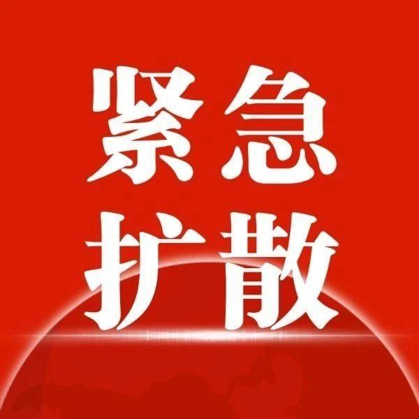 吴川公安局:悬赏通告