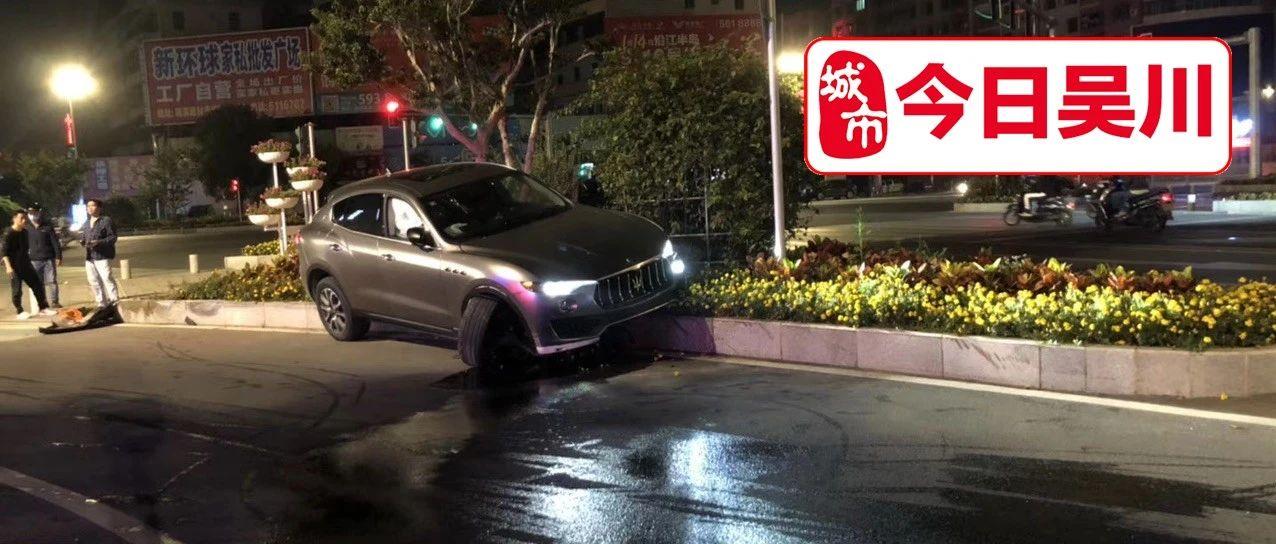 可怕!昨夜凌晨惊魂一幕,百万豪车玛莎拉蒂撞上路边绿化带,车轮都掉了...