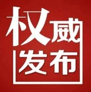 公示!吴川3所学校上榜湛江市新一轮创建全国文明校园先进学校