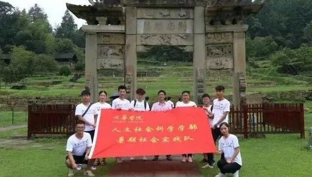 为了探寻古老民间皇城,这群大学生来到了这里?
