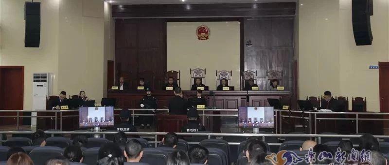 夹江公交车爆炸案开庭审理被告人供述犯罪事实