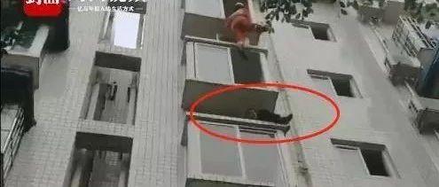 忘带家门钥匙?老人竟从六楼楼顶爬下……