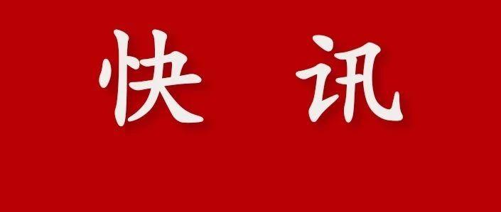 叶集查处5起化妆品违法行为!