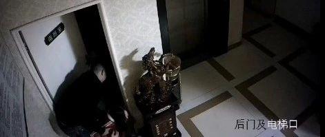 清晨5:30,事发六安一宾馆!他看女收银员漂亮,把她拖进值班室…