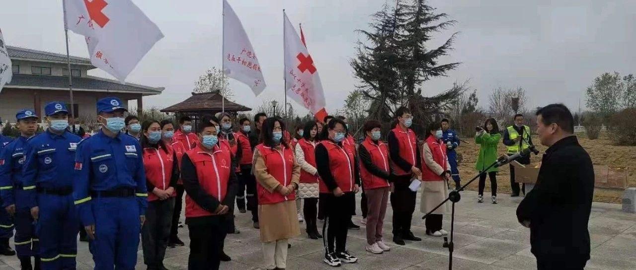 广饶县红十字会举办2021年遗体器官捐献者清明节追思活动