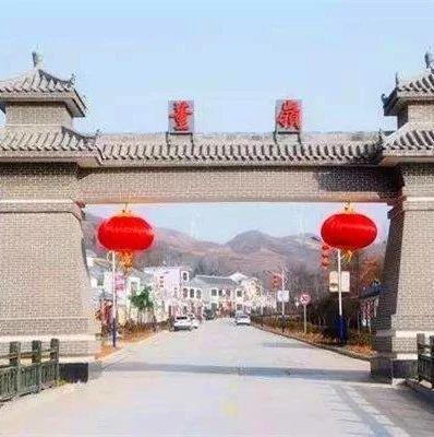 最美乡村|2018年陕西省美丽宜居示范村,咱蓝田这个村入选!