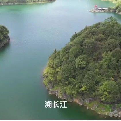 [视频]萍乡:这个县2019旅游宣传片,太美了!