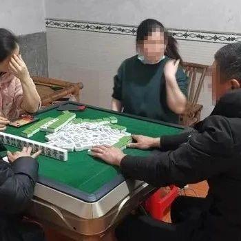 萍�l:24人��L聚��博,5人已被拘留!