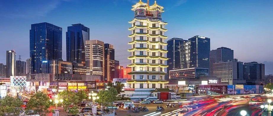 郑州出台二十八条硬核措施稳就业