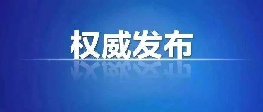 速看!事关郑州人的医疗、生育保险