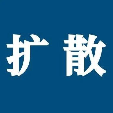 京港澳高速郑州至新乡段3月31日起施工,这波通行建议请查收!