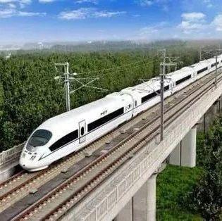 最新消息来了!河北要建一条新高铁,而且…