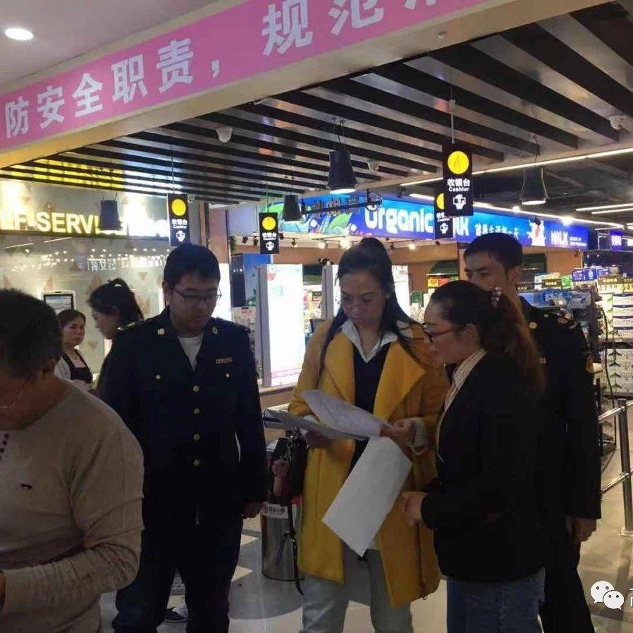 高阳县市场监督管理局创城在行动!