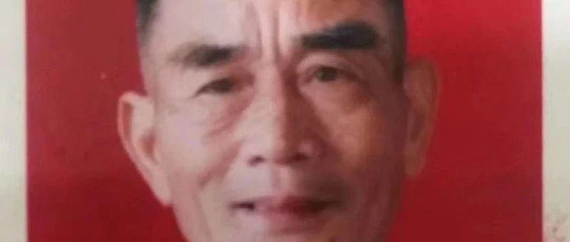 【�o急�と恕恐芟�88�q老人3月2��x家,至今未�w......