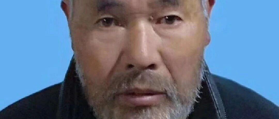 【�o急�と恕空破鹨�66�q的老人凌晨出走未�w......
