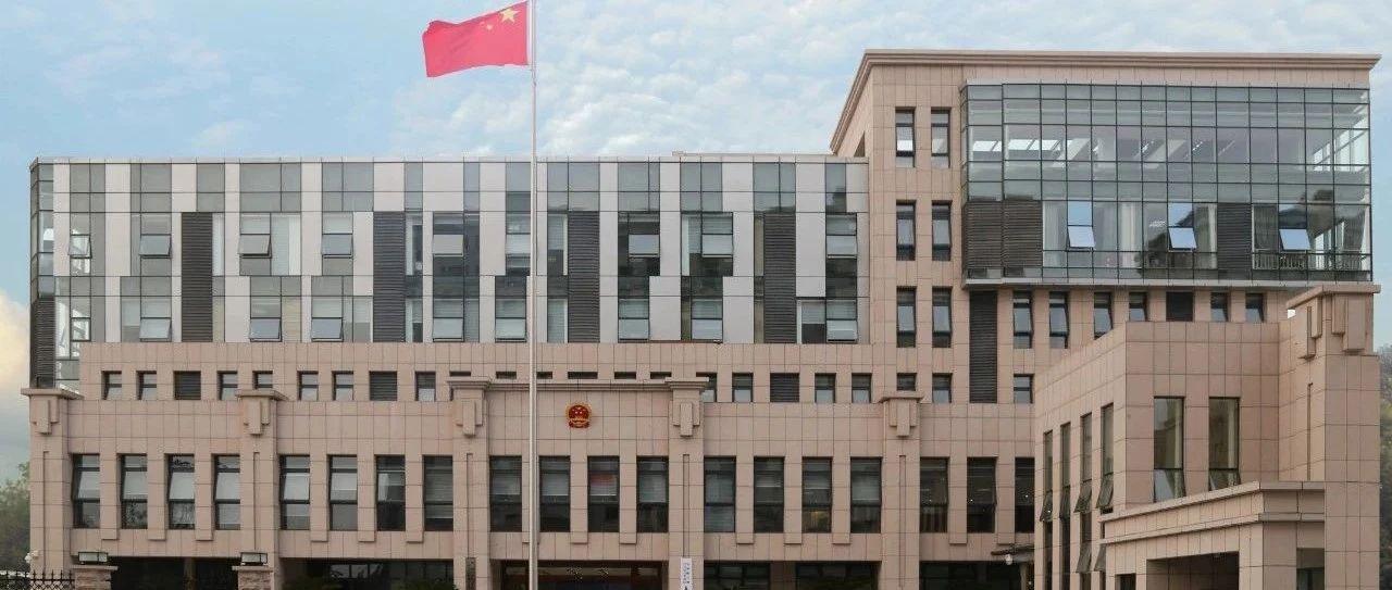 郑州航空港实验区法院失信被执行人曝光台