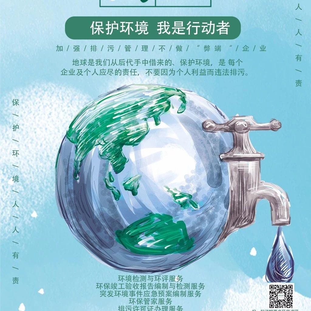生态环境部:专项排查发现四川内江、吉林辽源等19个城市黑臭水体消除比例为零