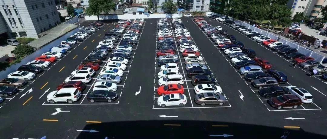 停车场被刮蹭,找不到肇事者怎么办?3招让bwin必赢手机版官网人快速挽回损失!