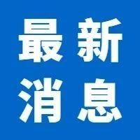 新安�@�孜焕��被提名��!河南省�培育�ο竺��纬�t!