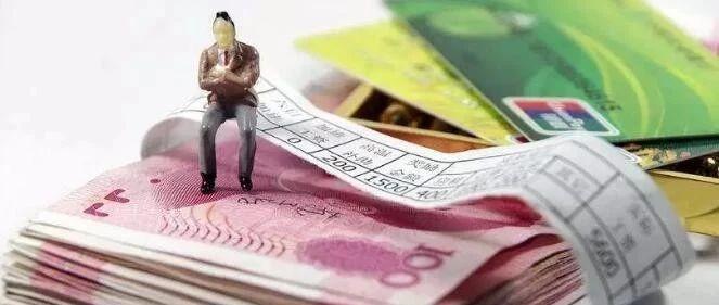 河南等15省份年内上调最低工资标准!其中涨得最多的是......