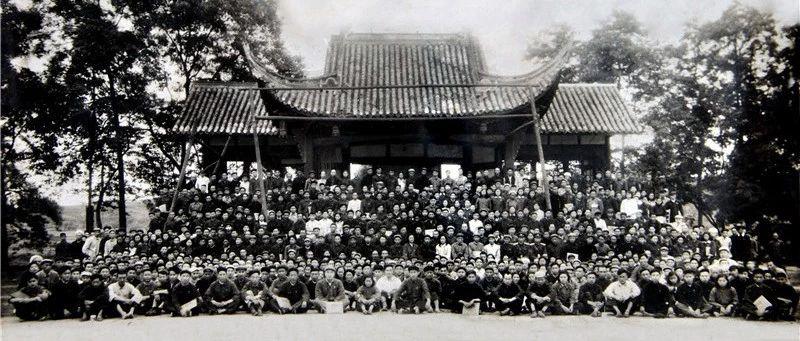 """70年70事:1955年,第一次叫出""""龙泉驿区""""这个名字!"""