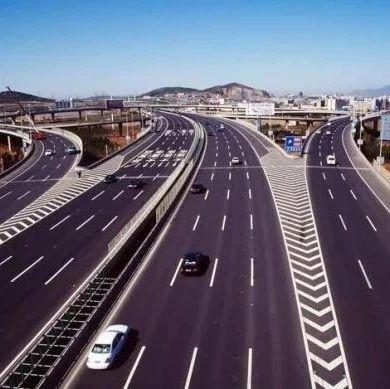 重要通知!建平至凌源方向高速公路已恢复通车!