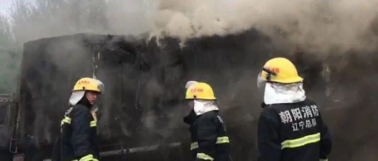 建平高速口一辆大货车突然起火,车被烧的一片狼藉,火光冲天,视频惊心!