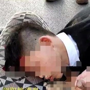 惨!建平榆树林子1小伙被撞,满地血迹+呕吐物!(图+视频)