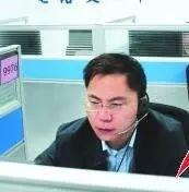 被控非法收受363万、美元、金条!合肥轨交公司原副总经理张思源被提起公诉!