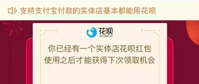 """""""支付宝红包""""短信密集轰炸用户!官方回应:没发过…"""