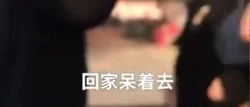 300斤小伙挤地铁被大爷骂哭?!网友:难道应该道歉的不是大爷?