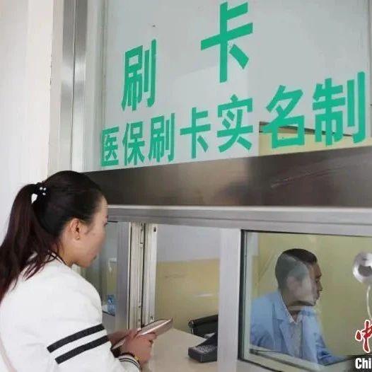 望江人注意!医保个人账户能给家人用了!职工医保迎大变化!