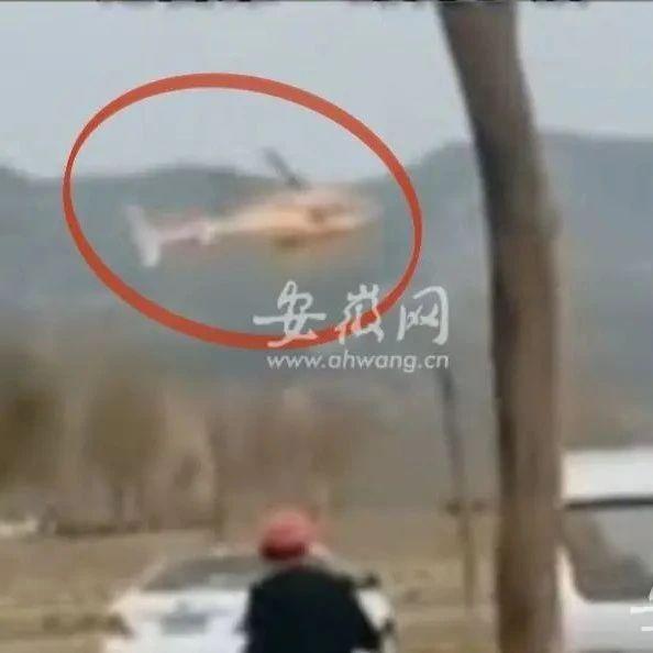 景区观光直升机突然坠落!当地刚刚回应!