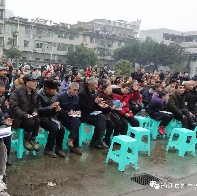 """筠连巡司100名残疾人开心聚在一起""""享受""""了一盘!"""