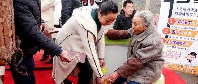 筠连这位80后女企业家心怀大爱,慷慨解囊为本村220名老人送上新年礼物!