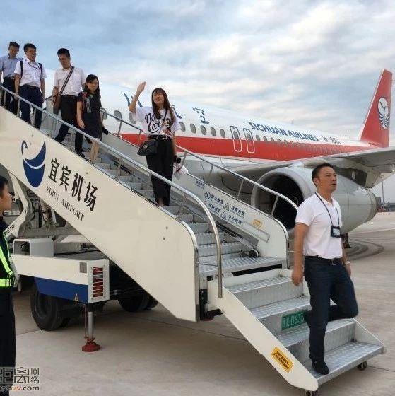 激动,宜宾五粮液机场今日客机试飞成功!不仅可直飞30多个城市,还将开通国际航线…