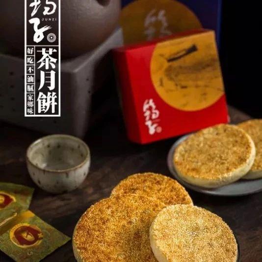 筠连县食品药品监督管理局关于中秋月饼第一批专项监督抽检结果的公告